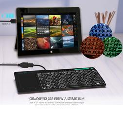 Rii K18 Red Blue Green Backlit Color Wireless Keyboard for P