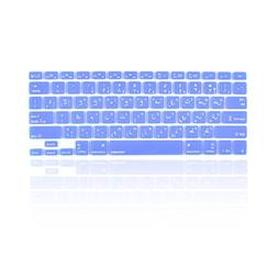 TOP CASE - Arabic/English Letter Silicone Keyboard Cover Ski