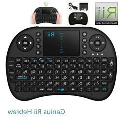 Israel Hebrew Language Keyboard  Rii i8 Wireless Mini Keyboa