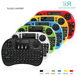 Israel Hebrew Rii Mini I8+ Wireless Multi-touch backlight Ke