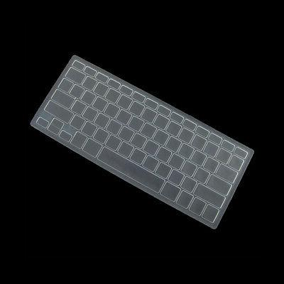 Silicone Keyboard SKin Cover Protector Guard for Apple Mac W