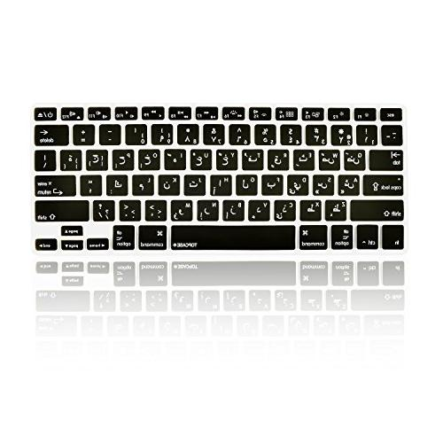 TOP CASE - Arabic / English Letter Silicone Keyboard Cover S