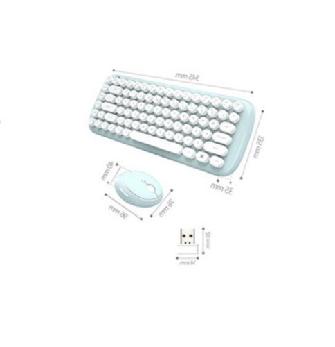 Durable Set Round Keyboard & Mouse