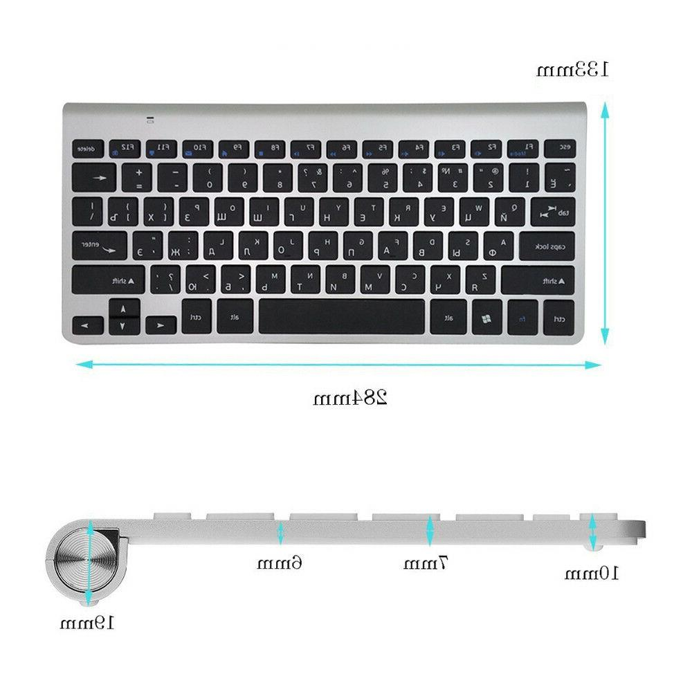 Keyboard Wireless Hebrew French