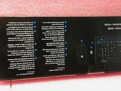 NEW HP Elite Desktop v2 USB KEYBOARD