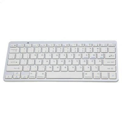 Universal Keyboard for iOS Tablet