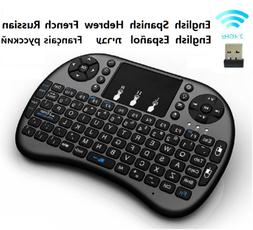 2.4GHz Mini Wireless Keyboard Mouse Touchpad Remote Control